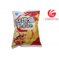 Quality No Second Pollution Packaging Roll Stock Film For Puff Food / Cake / Candy Production wholesale