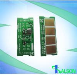 Quality Auto Reset Chip wholesale
