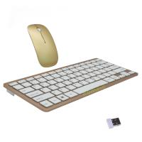 Quality High End Small Keyboard And Mouse Combo Soft Touch Smooth Operation wholesale