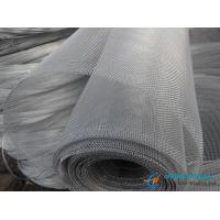 "Quality Aluminum Alloy Insect Screen, 20×20mesh, 0.016"" Wire, Prevent Insects wholesale"