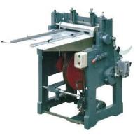Quality Spine Making Machine (KY-42) wholesale