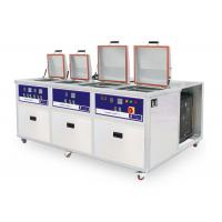 Quality 4 tanks Customized PCB Ultrasonic cleaner with cooling system wholesale