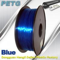 Quality 3D Printing Rapid Prototyping High Transparent Blue PETG Filament  1kg / Spool wholesale