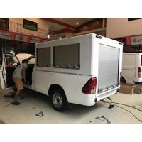 China Aluminum Security Rolling Door for Truck and Vehicles Roller Shutter on sale