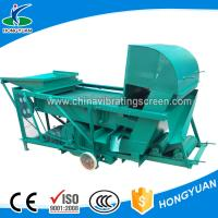 Quality Soybean cleaner grain rice cleaning screens machine wholesale