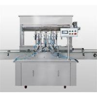 Quality Ointment filling machine wholesale