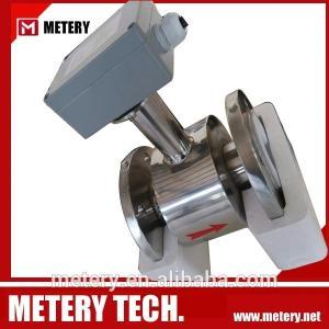 Quality SS304 magnetic  flowmeter wholesale
