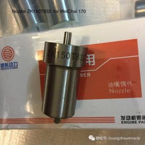 Quality weichai 170  Nozzle ZK150T832 wholesale