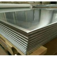 Quality 5052 H32 Aluminium Sheet Plate Alloy 8mm Thick Customized For Mould / Lamps wholesale