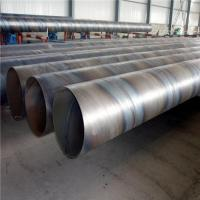 Round Seamless Alloy Steel Pipe , Mild Steel Seamless Tube With Hydraulic