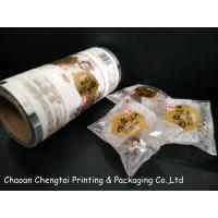 Buy cheap Food Packaging Rollstock Plastic Packaging Film For Cake & Bread & Snack product