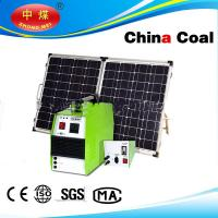 Quality china coal pv portable solar generator,solar systerm wholesale