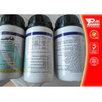 Quality Imidacloprid 20% SL Pest control insecticides 138261-41-3 wholesale