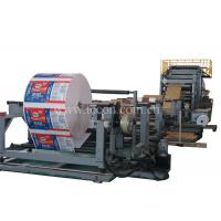 Quality Automatic Paper Cement Bag Making Machine Deviation Rectifying System wholesale