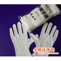 Quality 100% Cotton Glove wholesale
