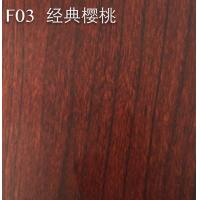 Quality Classic Cherry Bamboo Floor Tiles Eco Friendly Bamboo Flooring 30cm X 60cm wholesale