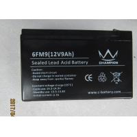 Quality Long life sealed lead acid battery 12v9ah high rate long discharge time UPS power wholesale