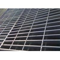 Quality Hot Dipped Galvanized Steel Grating Drain Cover Customized 450mm wholesale