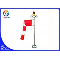 Cheap AH-HP/W Wind Cone for sale