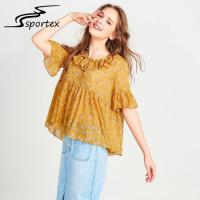 Quality Flower Printed Ladies Shirts And Blouses Light Weight Yellow Summer Blouse wholesale