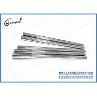 Quality Durable Polished Surface Hard Metal Tungsten Carbide Bar For Cast Iron And Steel wholesale