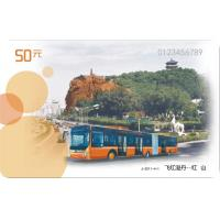 Quality E - ticket  BRT Bus Travel Card / IC Bus Card for Public Transportation wholesale