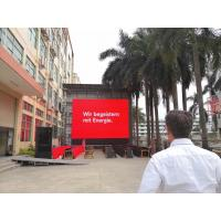 Quality Giant Building Outdoor Advertising LED Display Curtain Advertising Spain SMD3535 wholesale