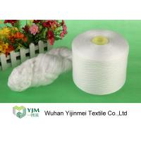 Quality 100% Thread Material Polyester Yarn With Paper Cone And Plastic Tube Optional wholesale
