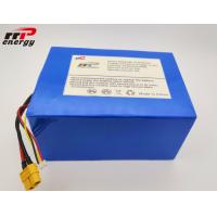 China 12V 20Ah Lithium LiFePo4 Battery BMS RS232 for Solar system SOC XT60 on sale