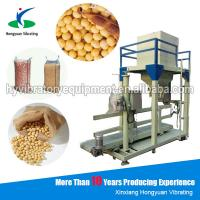 Quality vertical bean packaging machine , 50kg bags packing machine wholesale