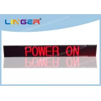 Quality Popular Design Led Scrolling Message Display Board With Weatherproof Frame wholesale