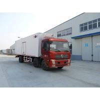 Quality CLWAKL5252XLCDFL open music refrigerated trucks0086-18672730321 wholesale