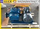 Buy cheap Chemical Industry Air Blower For Water Treatment Plant Customized Size from wholesalers