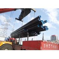 China High Temp Cold Drawn Steel Pipe , Carbon Steel Seamless Steel TubeLong Lifespan on sale