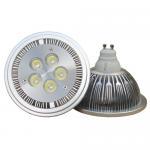 Quality 21SMD GU10 LED bulb wholesale