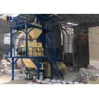 Quality PLC Control Dry Mix Mortar Plant Full Automatic For Building Materials wholesale