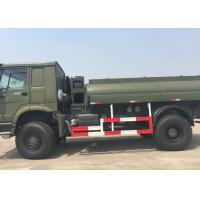 Quality Energy Saving Oil Tank Trucks / Edible Oil Transport Truck Hydraulically Clutch wholesale