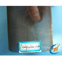 Cheap Molybdenum Wire Mesh 6mesh to 400mesh, Plain and Twill, >2500℃ for sale
