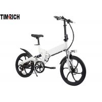 China TM-KV-2001  20 Inch Rechargeable Electric Bicycle 250W Motor With Front / Rear Wheel Disc Brake on sale