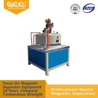 Quality Electron Induced Roll Wet Magnetic Separator For Chemical / Food Industries Use wholesale