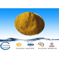 Quality PFS-01 Electroplating Poly Ferric Sulphate yellow powder CAS No 10028-22-5 wholesale