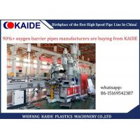China High Speed 5 Layers Tube Extrusion Machine For Oxygen Barrier Pe - Xb Pipe on sale