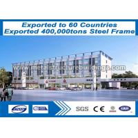 Buy cheap Pre Fab Steel Frame Buildings Good Vibration Performance ISO9000 ISO14000 Approved from wholesalers