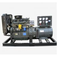 Quality China supply manufacturer direct sale diesel generator 30kw with CE certificate low cost wholesale