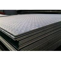 Cheap 600 - 2000mm Width Diamond Aluminum Sheet Perforated Aluminium Plate 4mm for sale