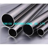 China ASTM A270 Seamless Welded  50mm Stainless Steel Tube TP304 ,TP304L ,TP316 ,TP316L on sale