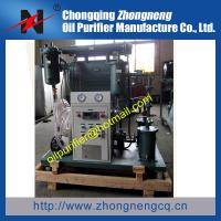 Quality portable transformer oil purifier,insulating oil purification machine,Oil Restoration wholesale