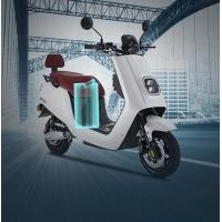 Quality Aluminum Alloy Body Lithium Battery Electric Motorcycle YC-G3 wholesale