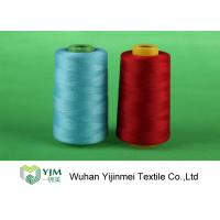 Quality 100% Polyester Heavy Duty Sewing Thread / Polyester Knitting Yarn Ring Spinning wholesale