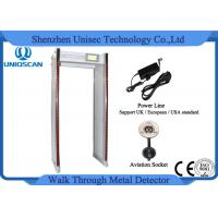 Quality 7 Inch Screen Multi Zone Metal Detector , 33 zones walk through metal detector wholesale